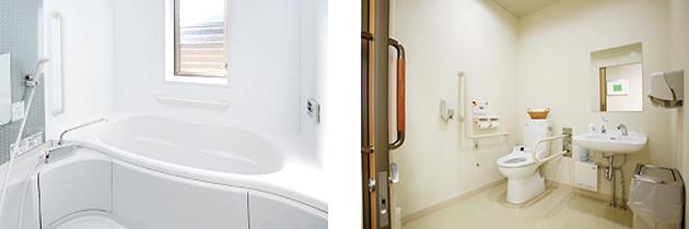 ユニットバス・多目的トイレ
